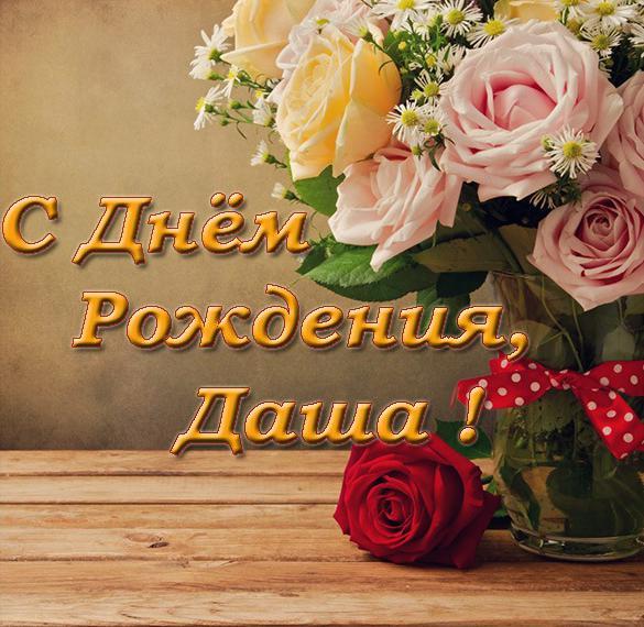 именные поздравления с днем рождения для лизы елизаветы вам долгих