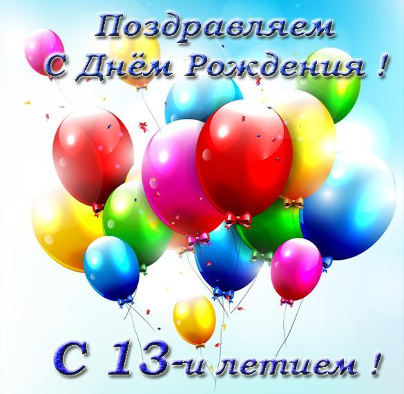 Поздравление с днем рождения мальчика с 17 летием в прозе