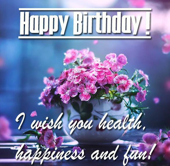 Открытка с днем рождения с поздравлением английским языком