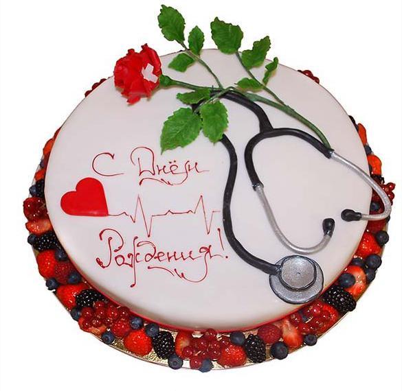 С днем рождения врача лора поздравления