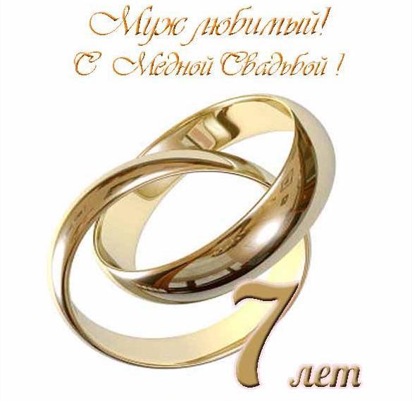 медовая свадьба поздравления для мужа актрису девушка