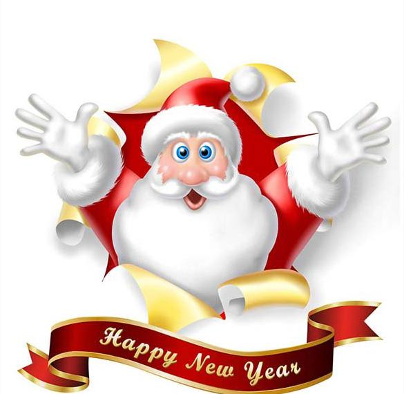 Электронная открытка с Новым Годом на английском языке