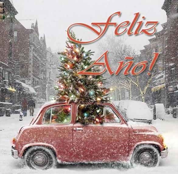 Открытка с Новым Годом на испанском языке