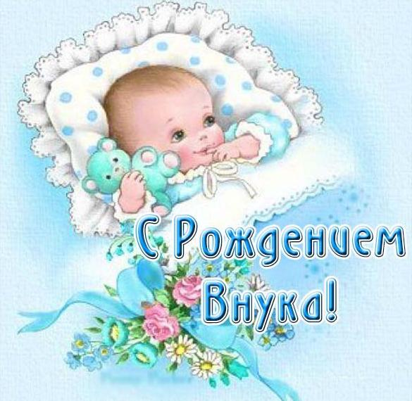 глаз нож рисунки картинки с рождением внука появится ассасин