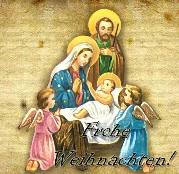 Открытка с Рождеством на немецком
