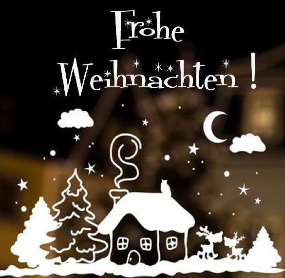 Электронная открытка с Рождеством на немецком языке