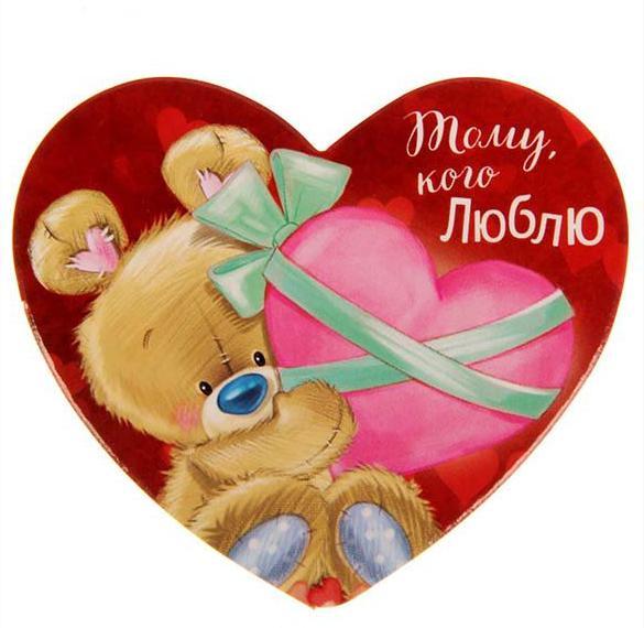 Открытка символ дня Святого Валентина