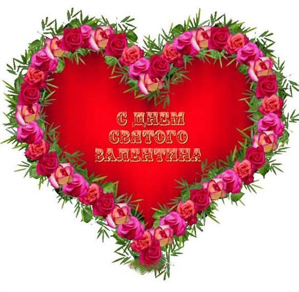 Открытка в виде сердца на день Валентина