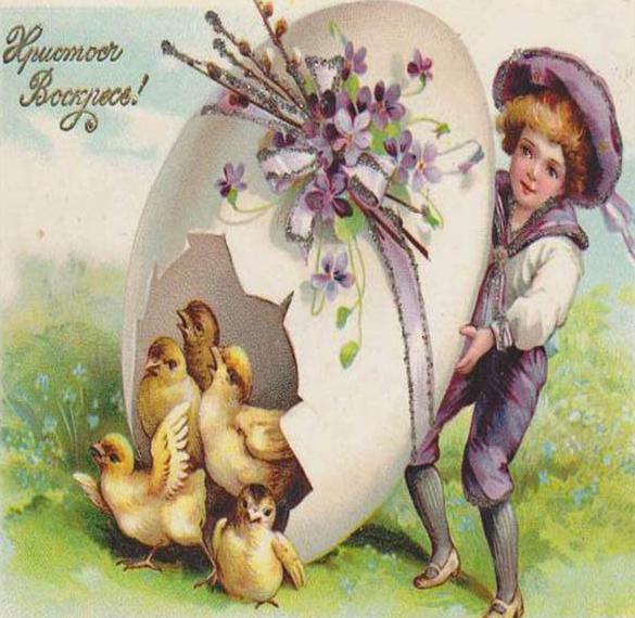 Пасхальная открытка в стиле царской России