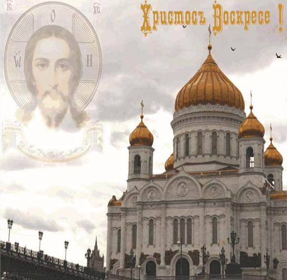 Пасхальная открытка с церковью