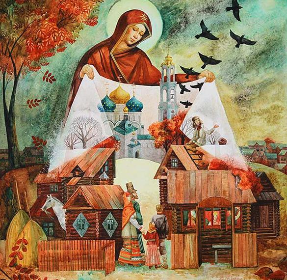 Открытка на Покров Пресвятой Богородицы в старинном рисованном стиле