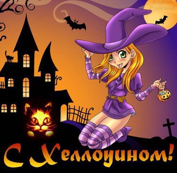 Поздравительная картинка на Хэллоуин