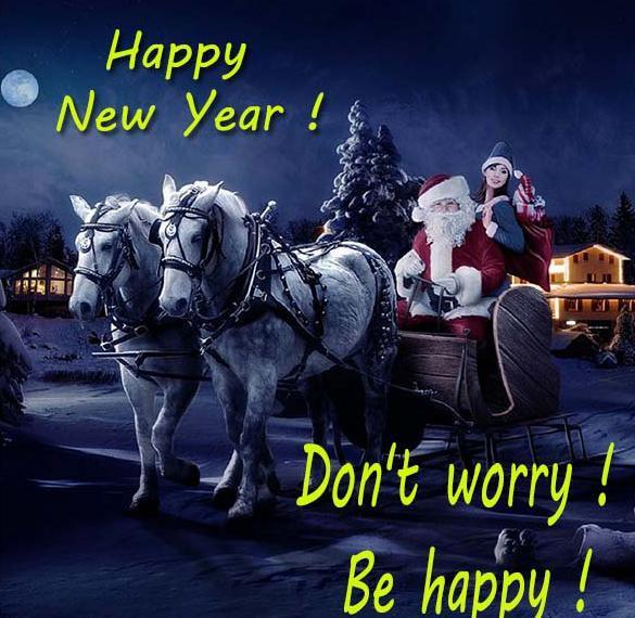 Поздравительная открытка на английском с Новым Годом