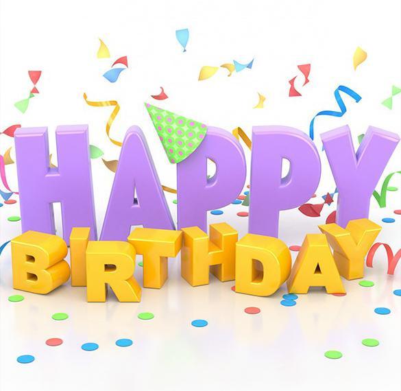 Поздравительная открытка с днем рождения мужчине на английском языке