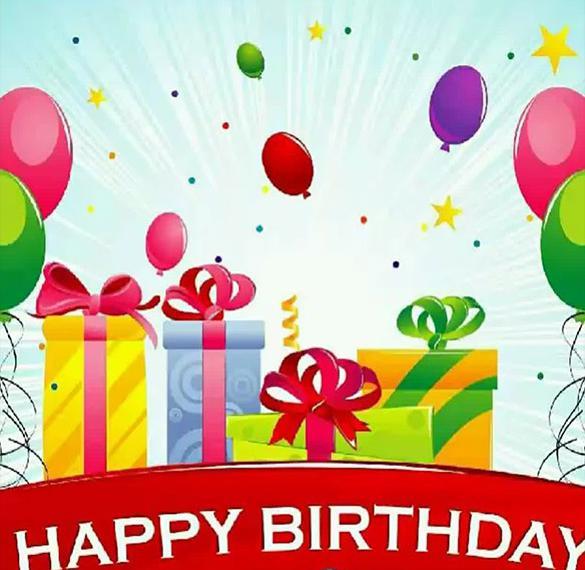 Открытка с поздравлением с днем рождения на английском мужчине