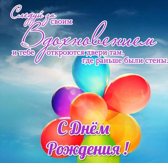 Открытка с поздравлением с днем рождения мальчику