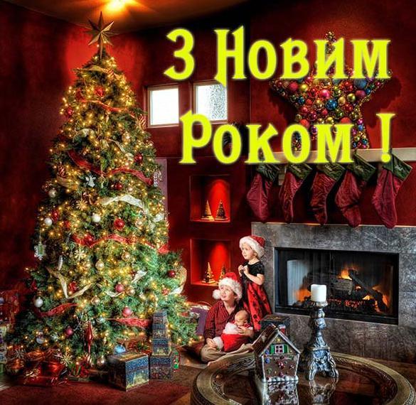 Приветствие партнеров с Новым Годом в открытке на украинском языке