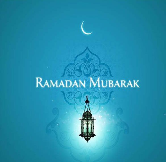 Открытка на праздник Рамадан