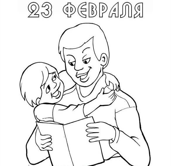 Раскраски 23 февраля - детские раскраски распечатать бесплатно | 570x585