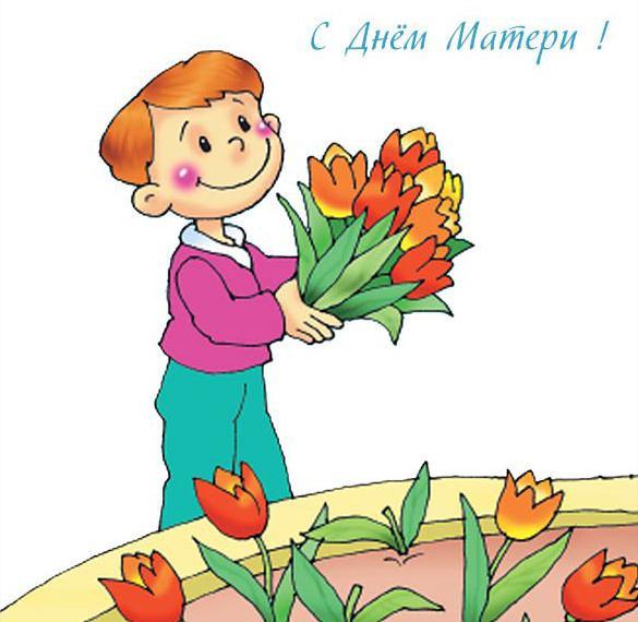 Рисунок для открытки на день матери