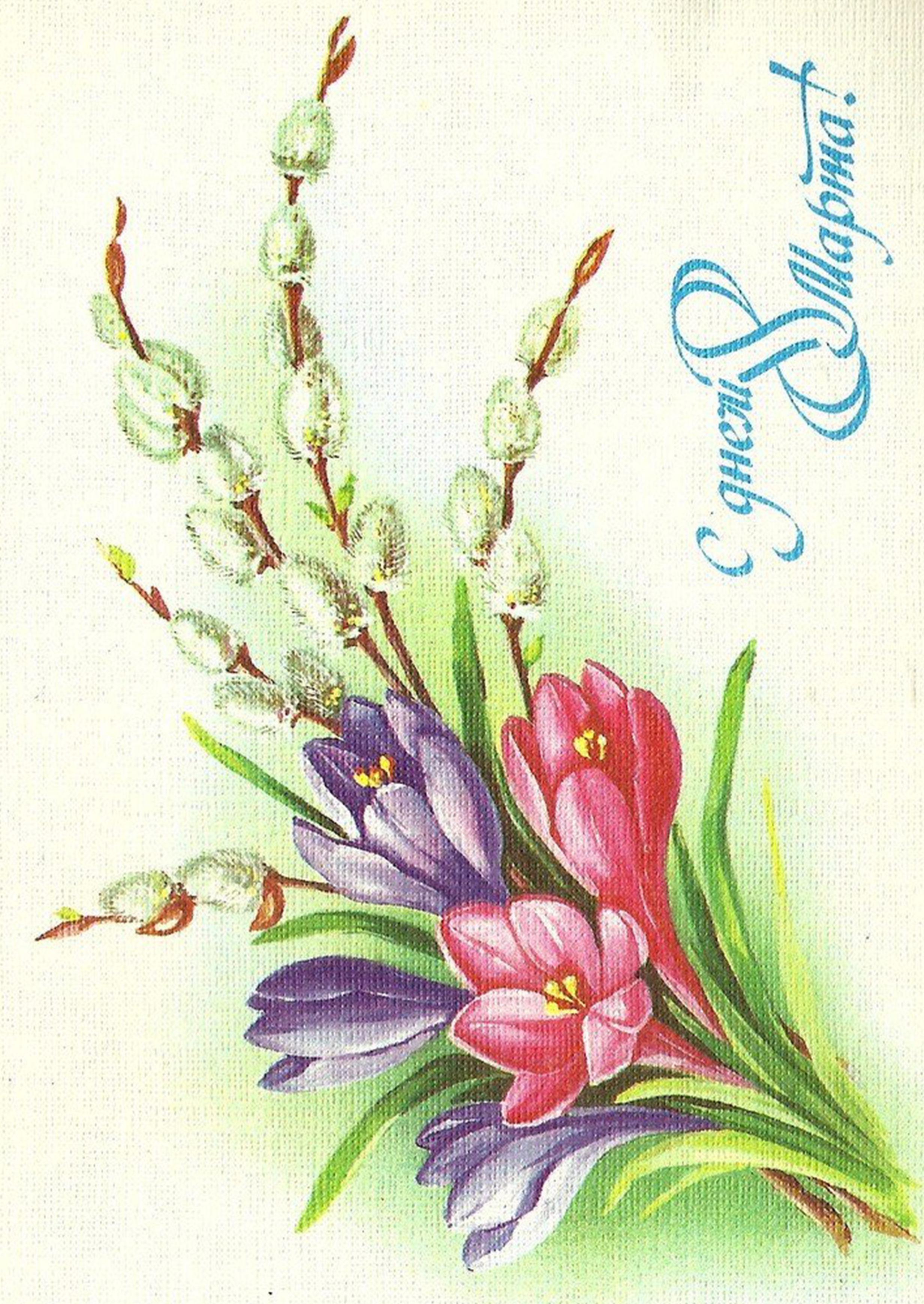 Рисунок маме на 8 марта от сына