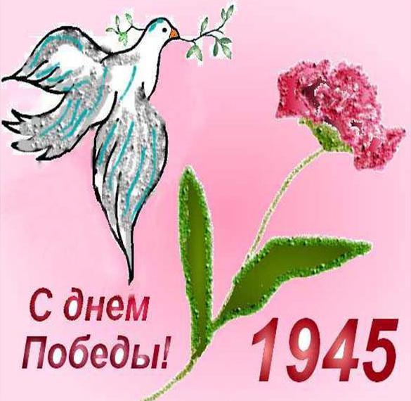 Рисунок на День Победы