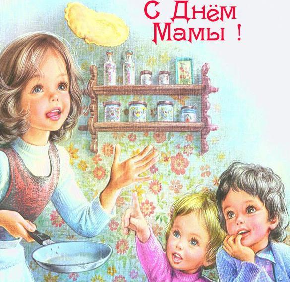 Виртуальная открытка рисунок с днем матери