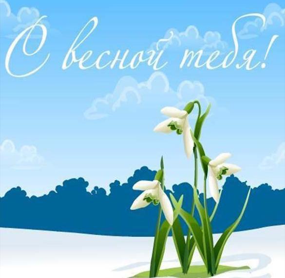 Рисунок на первый день весны