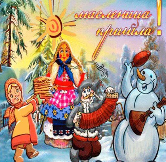 Рисунок на Русский народный праздник Масленица