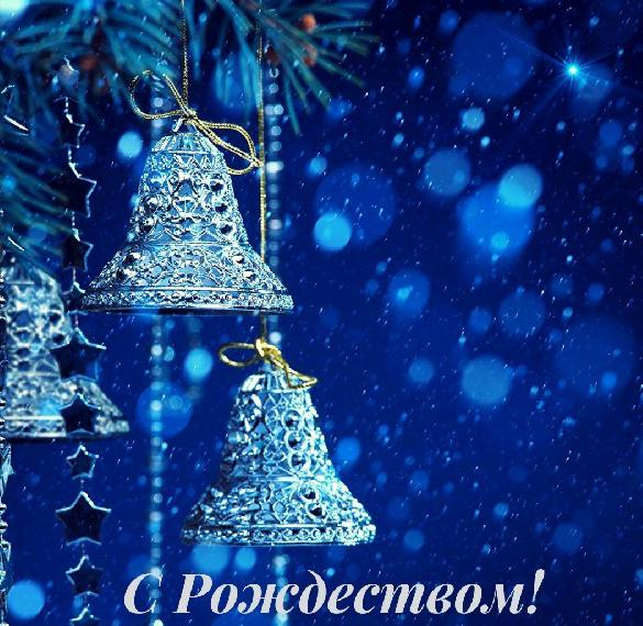Рождественская картинка с колокольчиками