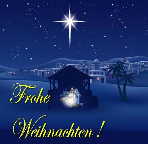 Рождественская германская открытка