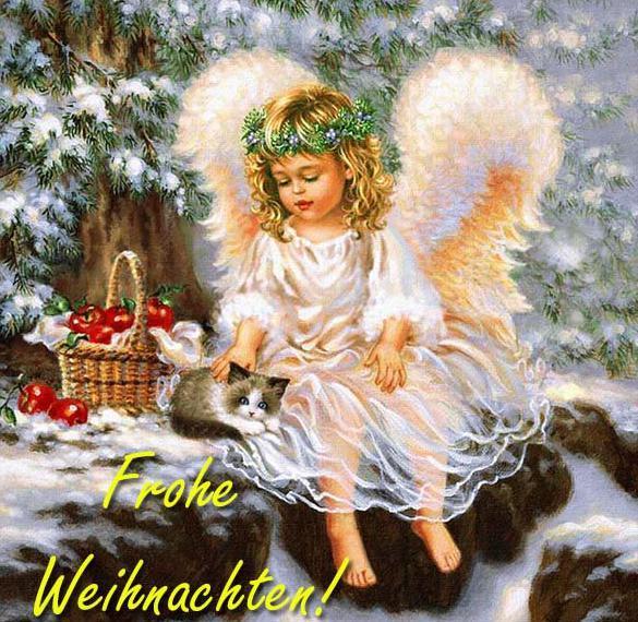 Рождественская германская электронная открытка