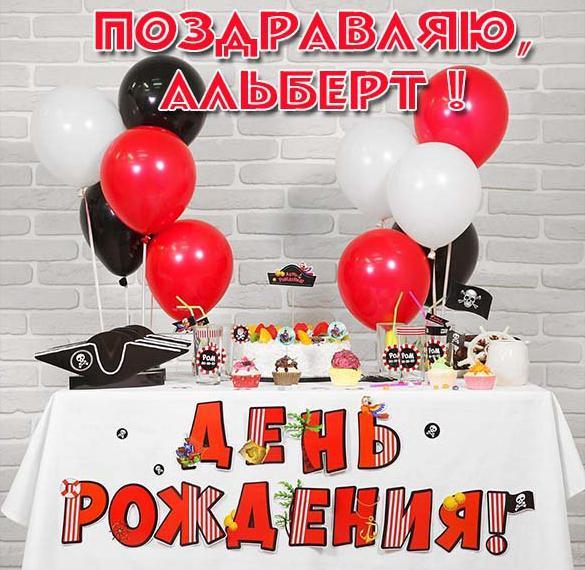 Картинка с днем рождения Альберт