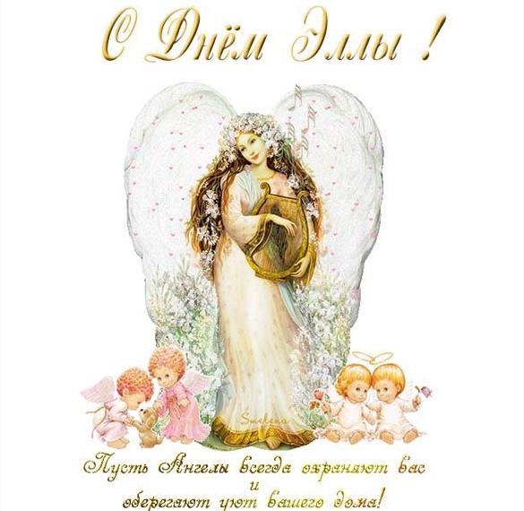 Бесплатная красивая открытка с днем Эллы