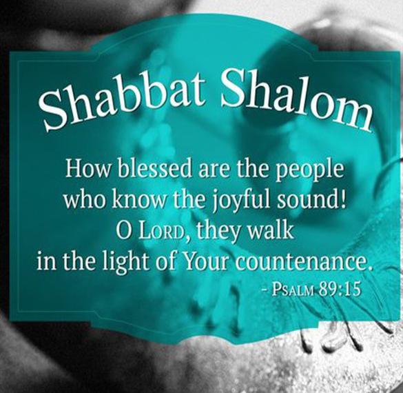 Красивая картинка Шабат Шалом