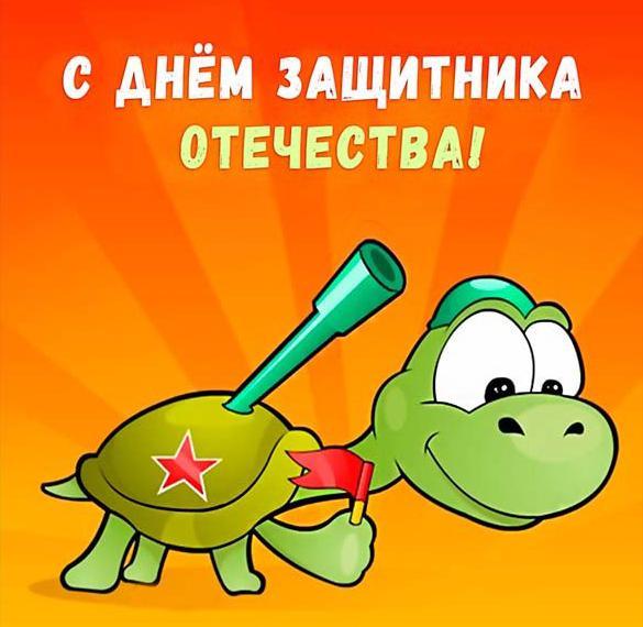 Шаблон открытки на 23 февраля для детей