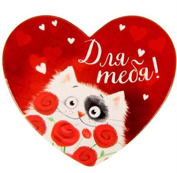 Смешная открытка с днем влюбленных