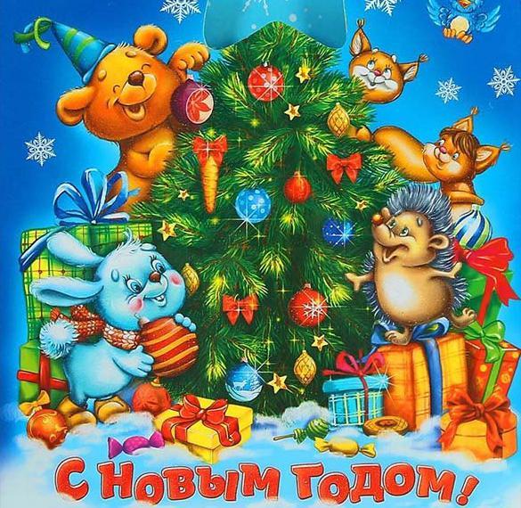 Электронная новогодняя фото открытка в старом стиле СССР