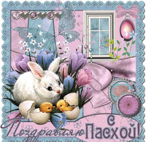 Пасхальная фото открытка в старом стиле