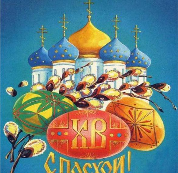 Пасхальная открытка в картинке в старинном стиле