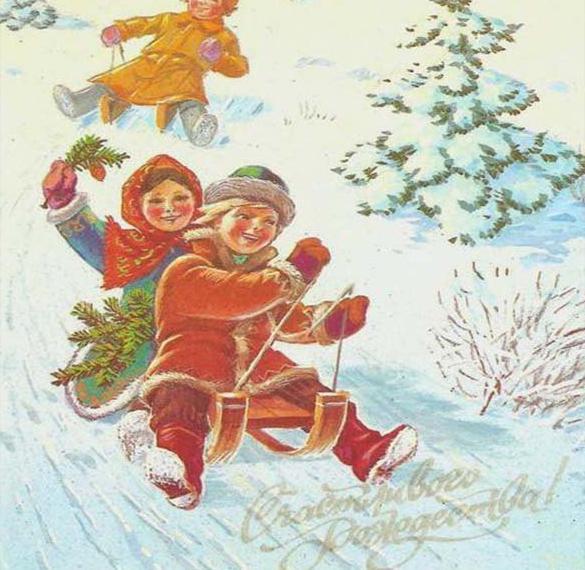 Рождественская открытка в старинном стиле