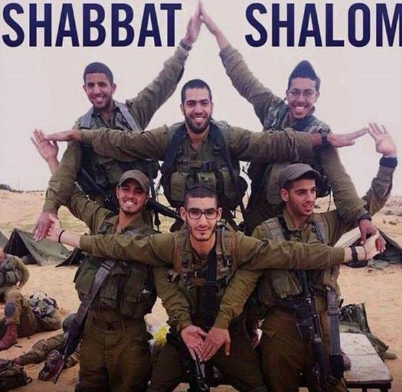 Веселая картинка с Шабат шалом