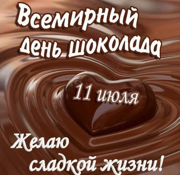 Картинка на всемирный день шоколада