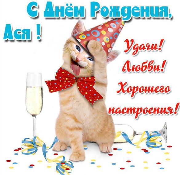 """Поздравления с днем рождения в картинках для имени """""""