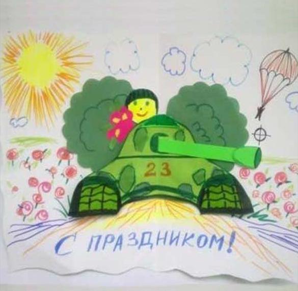 Открытка от ребенка с 23 февраля, мелкие рисунки смешной